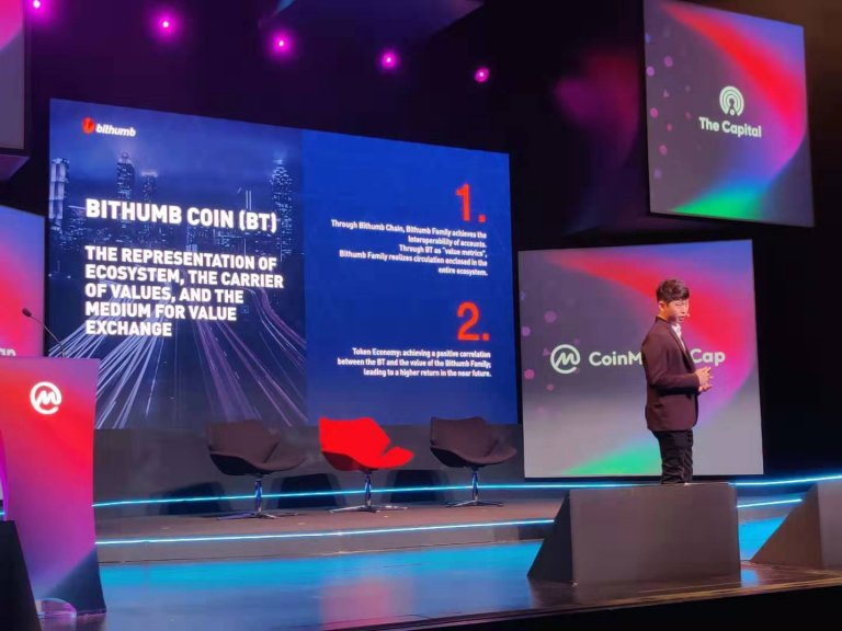 Bithumb Coin 將會成為承載 Bithumb Global 價值流的中樞,是整個數位資產市場的投資標的