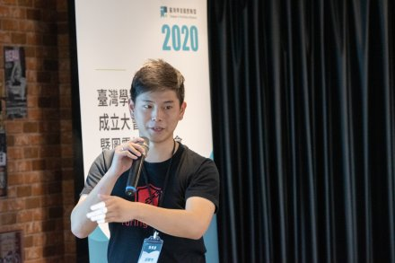 資策會攜圖靈鏈、全國商業總會、AI金融科技協會共組臺灣學習履歷聯盟