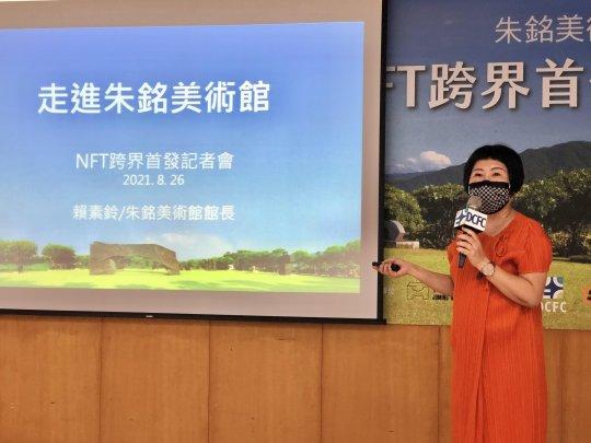 朱銘美術館攜手東吳大學數金中心發行台灣第一檔美術館專屬NFT,8月27日上架「Jcard這咖」平台